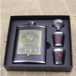 Bộ bình đựng rượu kiểu Liên Xô khắc chữ CCCP