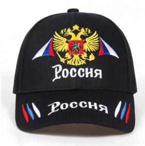 Mũ lưỡi trai thời trang Nga